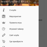Screenshot_2015-12-16-09-21-00