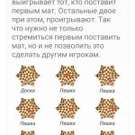 Screenshot_2015-12-16-09-22-33