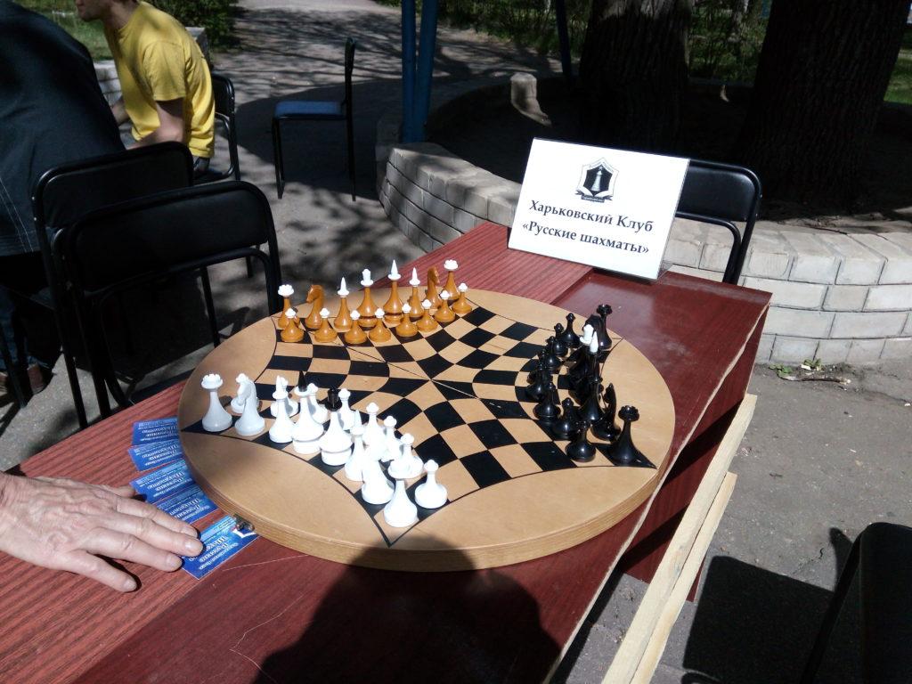 Русские шахматы в Купянске 1 мая