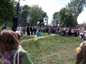 Русские шахматы в Каменной яруге на 9 мая
